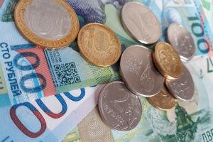 Как выкупить свой долг у коллекторов: подробная инструкция