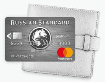 Банк русский стандарт: список должников по кредитам