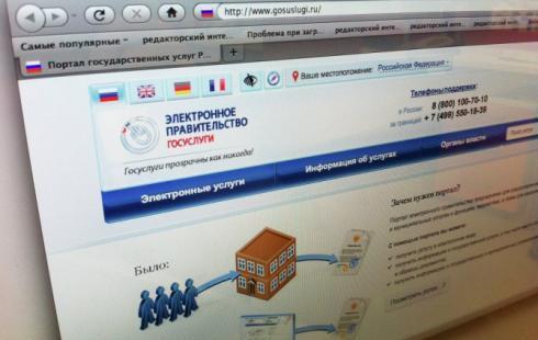 Как восстановить свидетельство о регистрации транспортного средства
