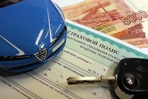 Можно ли застраховать машину без владельца