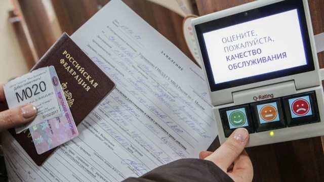 Временные права: как, где и для чего получать временное водительское удостоверение
