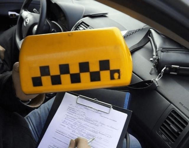 Как аннулировать лицензию на такси: порядок процедуры