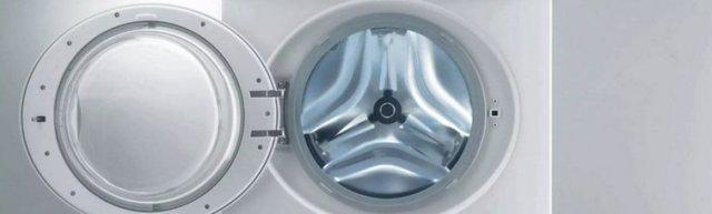 Можно ли вернуть в магазин стиральную машину в течение 14 дней
