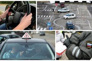 Категории водительских прав и какие транспортные средства можно водить