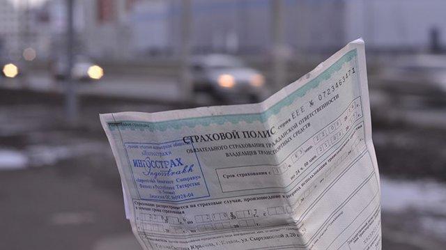 Штраф за просроченную страховку на автомобиль