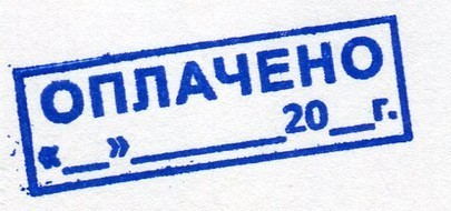 Образец заявки на участие в торгах по банкротству