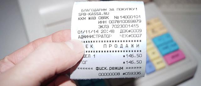 Возврат товара без чека: можно ли вернуть товар в магазин если потерял чек