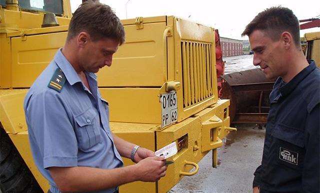 Регистрация самоходной техники в ГосТехНадзоре