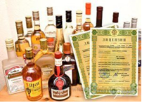Как проверить лицензию на алкоголь онлайн и по заявке