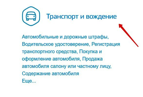Заявление о снятии с учета автомобиля: бланк и образец