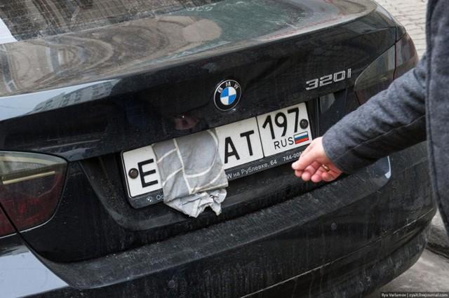 Штраф за закрытые номера автомобиля - отберут ли права?
