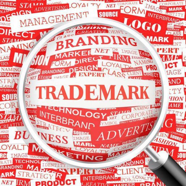 Что такое торговая марка и особенности её регистрации