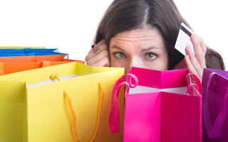 Подлежит ли возврату косметика по закону о защите прав потребителей