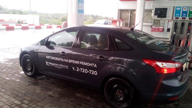 Подменный автомобиль на время гарантийного ремонта предоставляется в обязательном порядке или нет