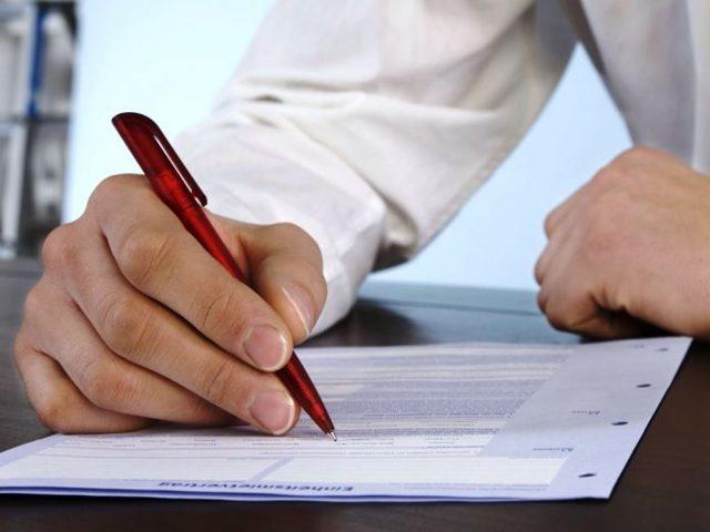 Отзыв на заявление о банкротстве в арбитражный суд: образец и особенности подачи