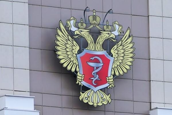 Лицензирование производства лекарственных средств: положение и порядок