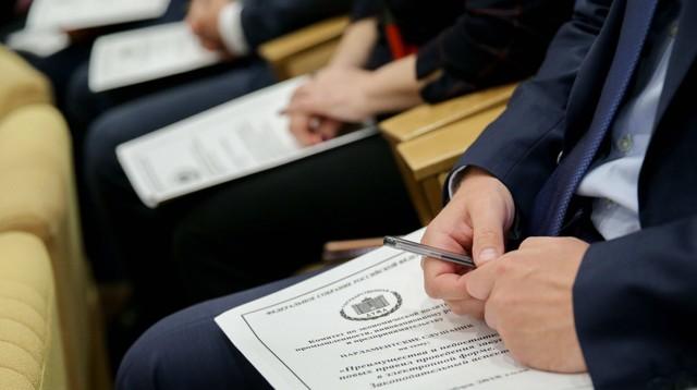 Ликвидация ПАО: порядок и особенности процедуры