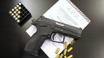 Как получить лицензию на гражданское оружие