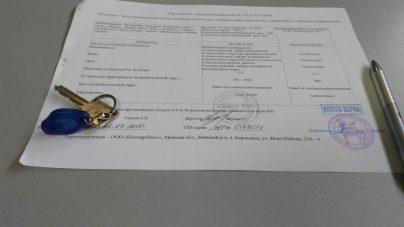 Жалоба на арбитражного управляющего в Росреестр: образец составления