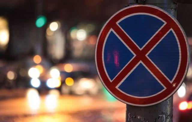 Остановка в неположенном месте: штрафы и способы избежать наказания
