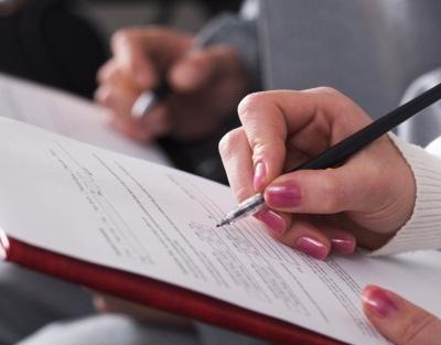 Как написать жалобу в жилищную инспекцию на работу ЖКХ