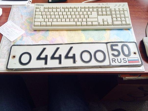 Как продать номера отдельно от машины: доступные способы