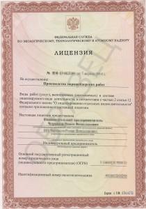 Маркшейдерская лицензия: оформление и получение