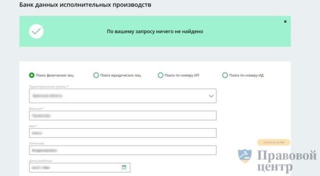 Проверить авто на ограничения регистрационных действий