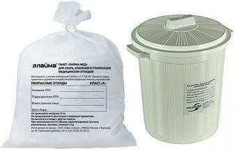 Лицензия на утилизацию медицинских отходов: когда нужна и кто может получить