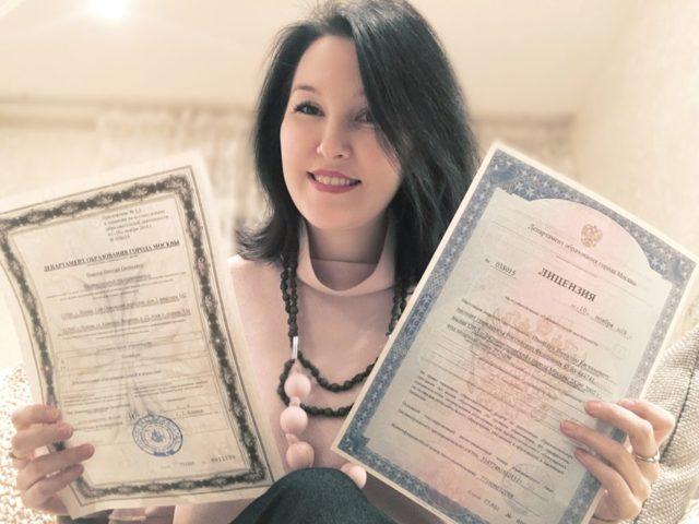 Порядок получения лицензии на частный детский сад