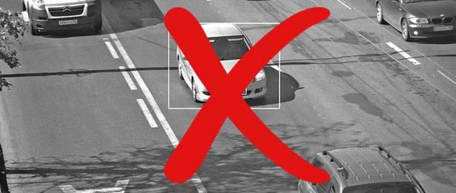 Продал машину приходят штрафы: что делать - платить или нет