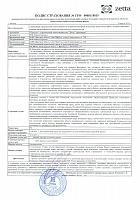 Лицензия на обслуживание газового оборудования: можно ли получить