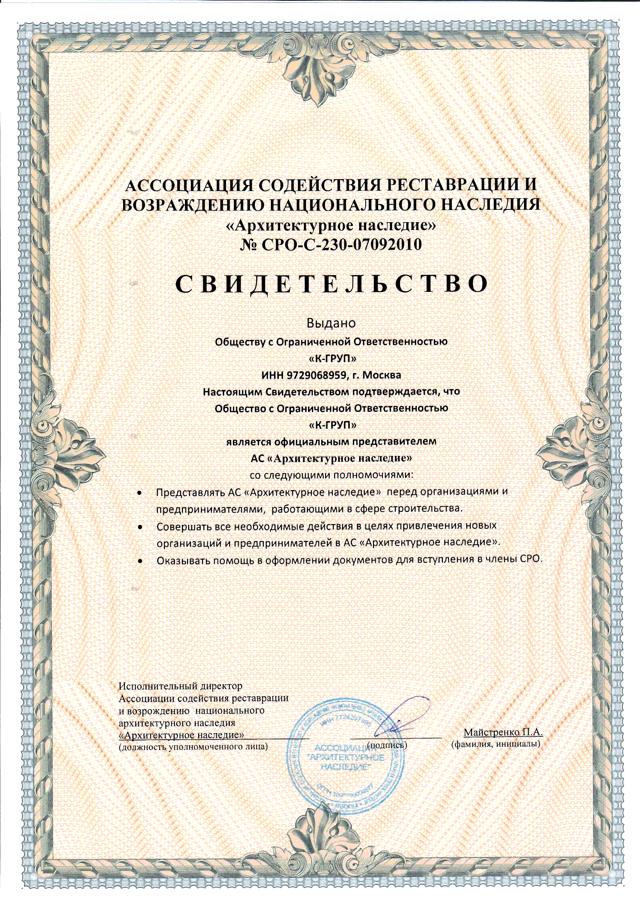 Лицензия Ростехнадзора: зачем нужна и как получить