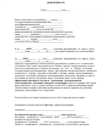 Лицензия автошколы: как получить, проверить наличие, штрафы и наказания за отсутствие