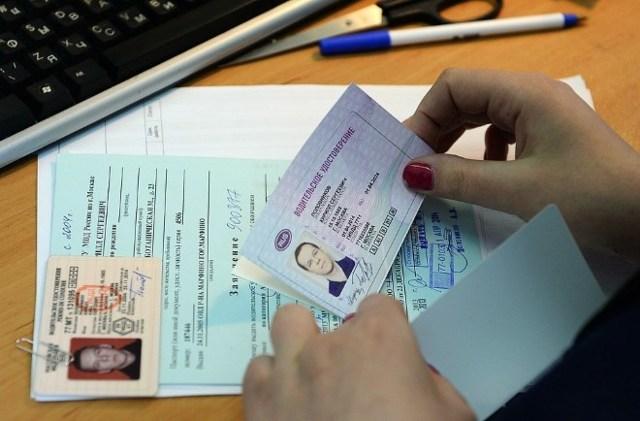 Замена прав при смене фамилии: порядок действий