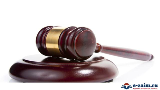 Конфискат судебных приставов и его последующая реализация