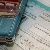 Как узнать класс водителя ОСАГО для страхования