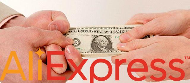 Как вернуть деньги с Алиэкспресс за некачественный товар