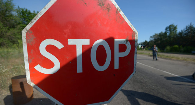 Движение без остановки запрещено: штраф за несоблюдение