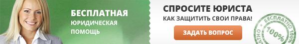 Навязывание услуг - статья Гражданского Кодекса РФ