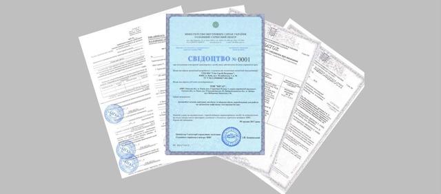 Регистрация ГБО: порядок оформления и штрафы