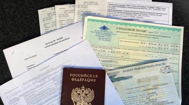 Можно ли ездить без ПТС: штраф за езду без паспорта транспортного средства