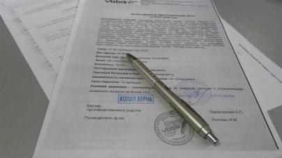 Жалоба в Санэпидемстанцию: основания и порядок составления
