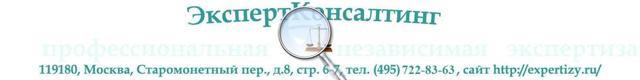 Лицензия на проектирование зданий и сооружений: условия и порядок получения
