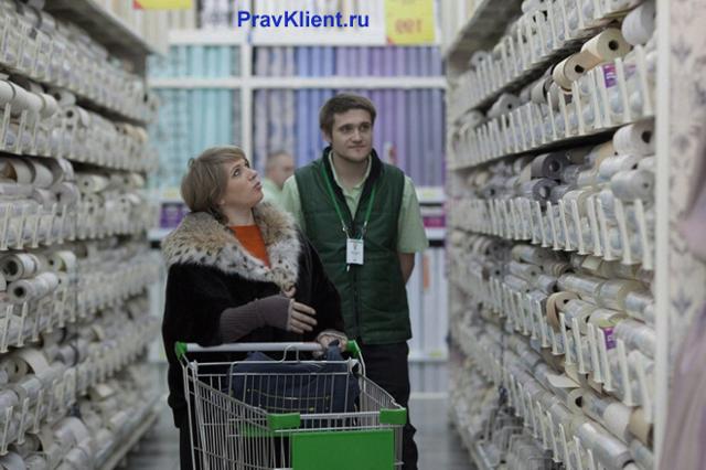 Возврат товара в Леруа Мерлен: условия и время по закону о защите прав потребителей