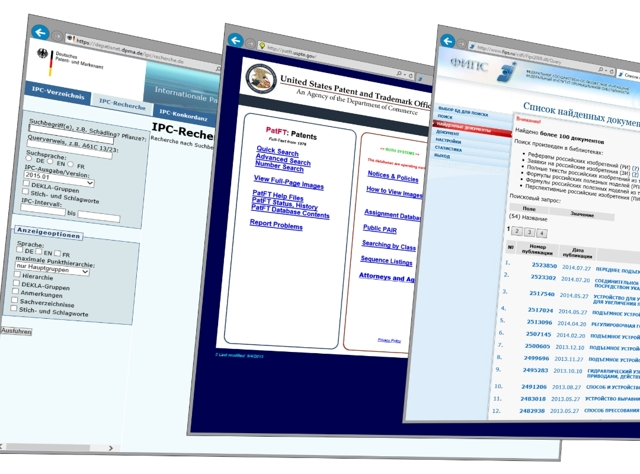Патентный поиск: цели и способы проведения, базы данных