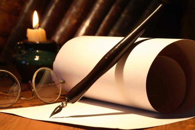 Нарушение авторских прав: ответственность и защита