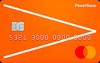 Снимают деньги с карты: как защитить себя от мошенников