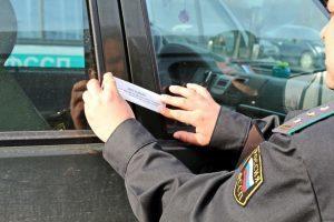 Как снять арест с машины наложенный судебными приставами