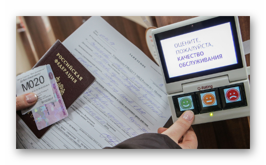 Образец заявления на замену водительского удостоверения
